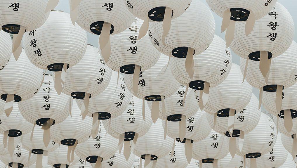 Parole coreane intraducibili han jeong nunchi anshim